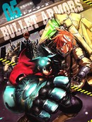 BULLET ARMORS 第4卷