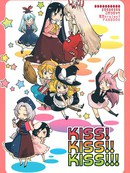 KISS!KISS!KISS!!漫画