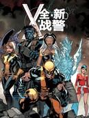 全新X战警 外传:第2话