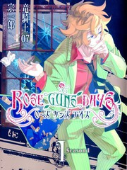 Rose Guns Days-season1