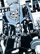 噬神者2-undercover 第7话
