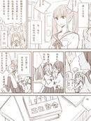 百合宅女的忧郁漫画