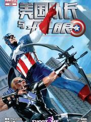 美国队长与鹰眼v1