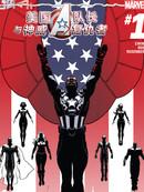 美国队长与神威复仇者Avengers NOW!漫画