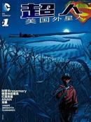 超人:美国外星人 第1话