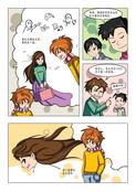 美女同学漫画
