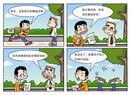 朦胧诗漫画