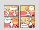 兔子的夏尔 第10回