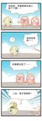 奔跑吧漫画