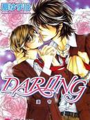 Darling 外传:第2话