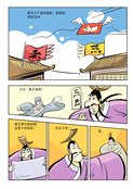 非公版漫画
