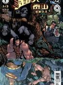 超人/泰山:丛林之子漫画
