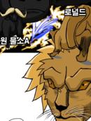 狮子 第17话