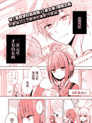 重返莓园Strawberry Fields Once Again漫画