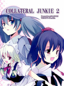 COLLATERAL JUNKIE 2漫画