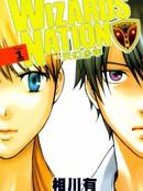 天幻少年 第3卷