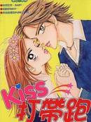 Kiss打带跑漫画