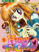Happy_Ice_Cream 第3卷