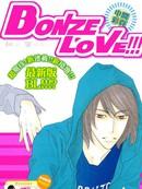 Bonze-Love 第4话