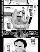 机动战士高达-DAY-AFTER-TOMORROW 第2话